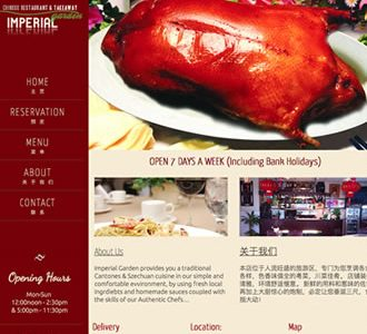 Imperial Garden 餐馆和外卖店网站