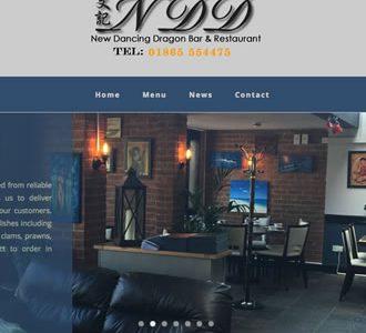 NDD 牛津最大最高级的中餐馆和酒吧网站